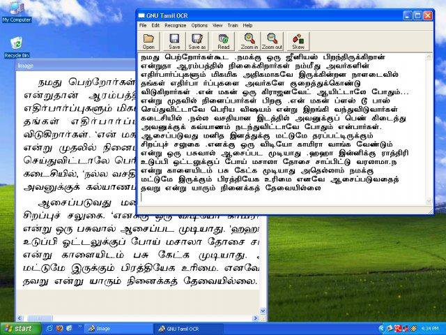 Download web tool or web app gTamillOCR to run in Windows online over Linux online