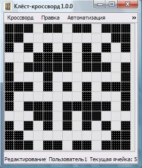 Download web tool or web app Klest-crossword to run in Linux online