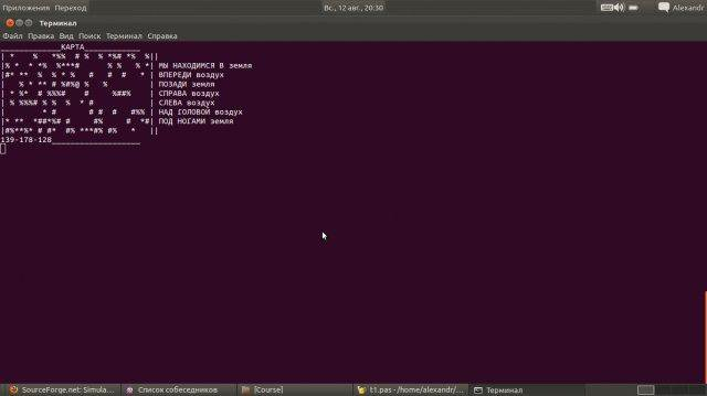 Download web tool or web app Simulator Munchkin to run in Linux online