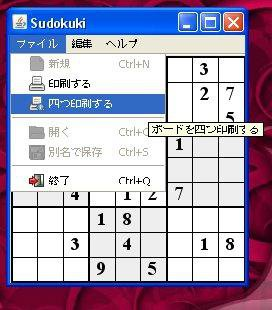 Download web tool or web app Sudokuki - essential sudoku game to run in Linux online