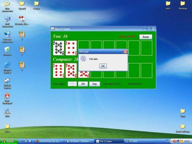 Download web tool or web app The 21 Game (Java Card Game Engine) to run in Windows online over Linux online